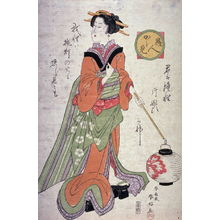 Katsukawa Shunsen: Portrait of a Woman from the series A Mirror of Beautiful Women (Bijin kagami) - Legion of Honor