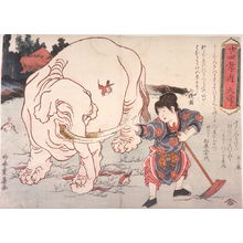 Ryusai Shigeharu: Taishun Tilling a Field with the help of an Elephant, from the series Twenty-four Paragons of Filial Devotion (Nijushido) - Legion of Honor
