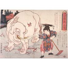 Ryusai Shigeharu: Taishun Tilling a Field with the help of an Elephant, from the series Twenty-four Paragons of Filial Devotion (Nijushido) - Legion of Honor