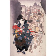 Ryusai Shigeharu: The Oska Actor Nakamura Utaemon III as Ishikawa Goemon in Keisi Chigogafuchi - Legion of Honor