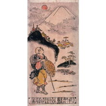西村重長: The Priest Saigyo Contemplating Mt.Fuji (Fujimi saigyo) - Legion of Honor
