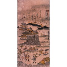 西村重長: Hare on a Clear Day at Awazu (Awazu no seiran) - Legion of Honor