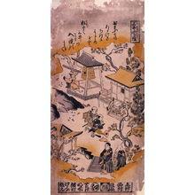 西村重長: Evening Bell at Mii Temple (Mii no bansho) from an untitled series of Eight Views of Omi Province - Legion of Honor