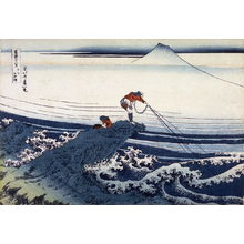 Katsushika Hokusai: Fuji from Kajikazawa in Kai Province, from the series Thirty-Six Views of Mount Fuji - Legion of Honor