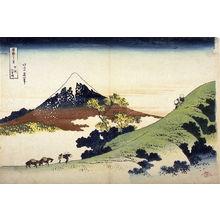 葛飾北斎: Fuji from Inume Pass in Kai Province, from the series Thirty-Six Views of Mount Fuji - Legion of Honor