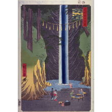 Utagawa Hiroshige: Fudo Waterfall at Oji (Oji fudo no taki), no. 88 from the series One Hundred Views of Famous Places in Edo (Meisho edo hyakkei) - Legion of Honor