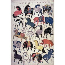 Utagawa Hiroshige II: Horses, a New Publication (Shimpan uma zukushi) - Legion of Honor