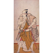Katsukawa Shunsho: Ichikawa Danjuro V as a Samurai Grasping His Sword, panel of a polyptych - Legion of Honor