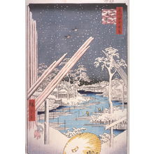 Utagawa Hiroshige: Lumber Yards at Fukagawa (Fukagawa kiba), no. 106 in the series One Hundred Views of Famous Places in Edo (Meisho edo hyakkei) - Legion of Honor
