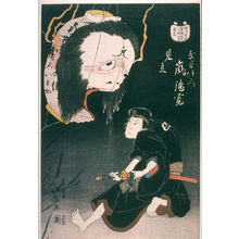 Shunbaisai Hokuei: Iemon and the Ghost of His Wife, Oiwa (Iemon ny?b? Oiwa), from the series One Hundred Ghost Stories (Hyaku monogatari) - Legion of Honor