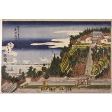 Shotei Hokuju: Distant View of the Sea off Shinagawa from Atago Hill in the Eastern Capital (Toto shiba atagoyama embo shinagawa no umi). from an untitled series of western style landscapes - Legion of Honor