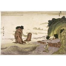 Shotei Hokuju: Futami Bay in Ise Province (Seishu futami ga ura), from an untitled series of western style landscapes - Legion of Honor