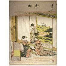 葛飾北斎: Fuchu, no. 20 from a series, Fifty-three Stations of the Tokaido (Tokaido gojusantsugi) - Legion of Honor