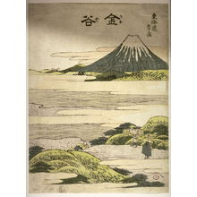 葛飾北斎: Kanaya, no. 25 from a series, Fifty-three Stations of the Tokaido (Tokaido gojusantsugi) - Legion of Honor