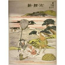 葛飾北斎: Chiryu, no. 40 from a series, Fifty-three Stations of the Tokaido (Tokaido gojusantsugi) - Legion of Honor