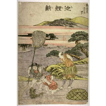 Katsushika Hokusai: Chiryu, no. 40 from a series, Fifty-three Stations of the Tokaido (Tokaido gojusantsugi) - Legion of Honor