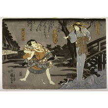 Utagawa Kuniyoshi: Actors as the ghost of Takao and Kinugawa Tanizo - Legion of Honor