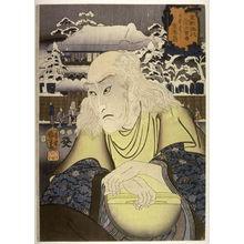 Utagawa Kuniyoshi: Nihon Bridge - Legion of Honor