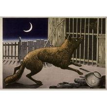 小林清親: Fox and Crescent Moon - Legion of Honor