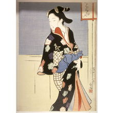 Kaburagi Kiyokata: A Picture of Chikamatsu's Koharu,the Courtesan (Sorinshi no koharu o utsusu), a frontispiece for a novelette - Legion of Honor
