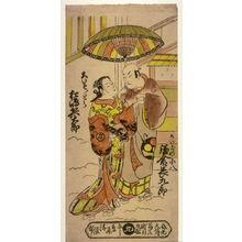 Torii Kiyomasu II: The Actors Matsushima Heitar? and Kamakura Ch?kur? as Oiso no Tora and Meido no Kohachi - Legion of Honor