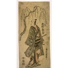 Torii Kiyomitsu: Ichimura Uzaemon IX as Wankyu (Wankyu Ichimura Uzaemon) - Legion of Honor