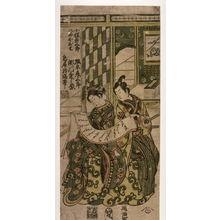Torii Kiyomitsu: Bando Hikosaburo II and Segawa Kikunjo II as Kichisaburo and Oshichi(Kosho Kichisaburo Bando Hikosaburo Yaoya Oshichi Segawa Kikunojo) - Legion of Honor