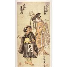 Torii Kiyomitsu: Onoe Tamizo and Ichimura Uzaemon IX as Two Figures from Otsu Paintings, a Wisteria Maiden and a Praying Devil (Onoe Tamizo otsue fuji no hana no oyama Ichimura Uzaemon otsue oni no nembutsu) - Legion of Honor