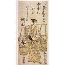 鳥居清満: Bando Hikosaburo II (Shinsui) as the Water Seller Mida Jiro (Mida Jiro Bando Hikosaburo Shimsui) - Legion of Honor