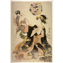 二代目鳥居清満: Autumn (Aki) from the series Modern Flowers of the Four Seasons(Imayo shiki no hana) - Legion of Honor