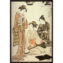 Torii Kiyonaga: Cool of the Evening at Nakasu (Nakasu suzumi) from the series Modern Beauties of the Pleasure Quarter (Tosei yuru bikin awase) - Legion of Honor