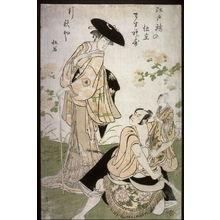 Torii Kiyonaga: Iwai Hanshiro IV, Ichikawa Yaozo II, and Ichikawa Danjuro VI (?) as Kuzunoha, a Yakko, and Kuzunoha's Son - Legion of Honor