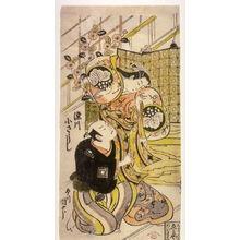 Torii Kiyoshige: Somekawa Koz?shi and Ichikawa Danj?r? II as a Merchant Trying to Seduce a Young Girl - Legion of Honor