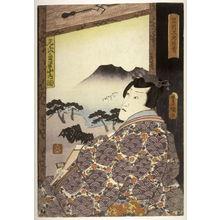 歌川国貞: Ichikawa Danjuro VIII as Ashikaga Jiro Kanja Seated Before a Landscape Painting by Kose Kanaska, - Legion of Honor