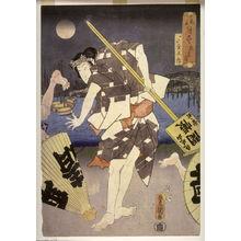 歌川国貞: Yowa no tsuki. - Legion of Honor