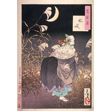 月岡芳年: Konkai (Fox's Cry from 100 Phases of the Moon) - Legion of Honor