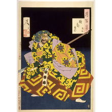 月岡芳年: Oboroyo tsuki (kumasaka in the Misty Monnlight) from 100 Aspects of the Moon - Legion of Honor