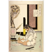 月岡芳年: Akechi Gidayu prepares himself for Suicide - Legion of Honor