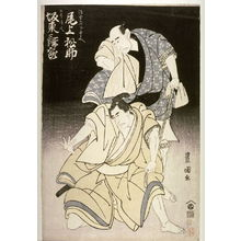 Utagawa Toyokuni I: Onoe Matsusuke I and Bando Mitsugoro IV as Hokkei Chobei,a Tradesman, and Shirae Gompachi , from an untitled series of double portraits of actors - Legion of Honor
