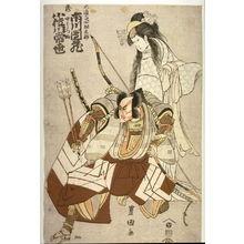 Utagawa Toyokuni I: Ichikawa Danzo IX and Osagawa Tsuneyo II as Rokudoji Tabatanosuke and the Dragon Woman Watostsuhime, from an untitled series of double portraits of actors - Legion of Honor