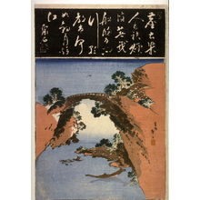 Katsushika Taito II: Full Moon at the Monkey Bridge from an untiled set of hanimare sheets - Legion of Honor