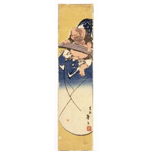 Katsushika Taito II: Hotei Seated on a Sack Playing a One-stringed Zither, portion of a sheet from an untitled series of hanimare sheets - Legion of Honor