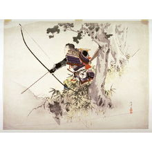 Mizuno Toshikata: Archer by a Tree, frontispiece for a novel - Legion of Honor