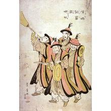 歌川豊広: No.2 Four Musicians (Sona tora taiho tonhoen), one of nine images from an incomplete numbered set of eleven or twelve images of the untitled procession of a Korean tribute delegation - Legion of Honor