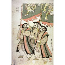 Utagawa Toyohiro: No. 3 Three Men with Tiger Banners (Fukii) one of nine images from an incomplete numbered set of eleven or twelve images of the untitled procession of a Korean tribute delegation - Legion of Honor