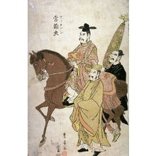 Utagawa Toyohiro: No.4 Official on Horseback with Two Attendants(Senkanshi), one of nine images from an incomplete numbered set of eleven or twelve images of the untitled procession of a Korean tribute delegation - Legion of Honor