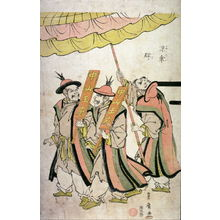 Utagawa Toyohiro: No.5 Three Men with Placards and Parasol (Ryanuni hai,) one of nine images from an incomplete numbered set of eleven or twelve images of the untitled procession of a Korean tribute delegation - Legion of Honor