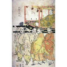 Utagawa Toyohiro: No.6 Princely Legate Carried on a Palanquin (Shaun no oshi), one of nine images from an incomplete numbered set of eleven or twelve images of the untitled procession of a Korean tribute delegation - Legion of Honor