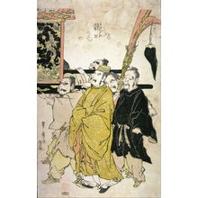 歌川豊広: No.7 Palanquin Bearers and Attendant with Draon Halberd (Ryuto), one of nine images from an incomplete numbered set of eleven or twelve images of the untitled procession of a Korean tribute delegation - Legion of Honor