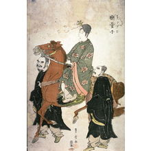 歌川豊広: No.9 Youth on Hoseback with Attendants (Kakudoshi), one of nine images from an incomplete numbered set of eleven or twelve images of the untitled procession of a Korean tribute delegation - Legion of Honor